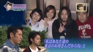 getlinkyoutube.com-2011年 天国へのラブレター田中好子さん 2/2