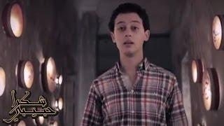 بيخلي الأعداء عشاق - مصطفى عاطف