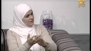 getlinkyoutube.com-يوم جديد - لقاء الكاتبة سميرة الكيلاني وأسرار الفازلين