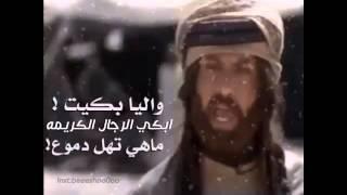 مقاطع انستقرام و واتساب 2016 خلف حب شعر شيلات