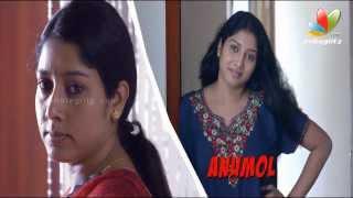 Vedivazhipadu Gets 'A' Certificate I Hot Malayalam Cinema News | Latest News