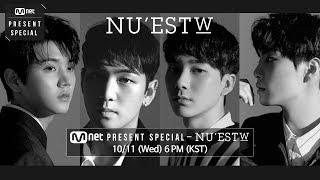 MNET PRESENT SPECIAL   뉴이스트 W (NU'EST W)