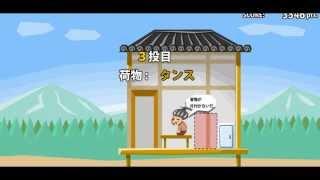 getlinkyoutube.com-【実況】家具を家に投げつけるゲーム