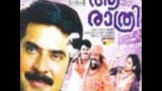 getlinkyoutube.com-Aa Raathri 1983: Full Malayalam Movie | Mammootty | Poornima | JayaRam | Lalu Alex