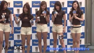 getlinkyoutube.com-中村静香、西田麻衣ら登場 「ドロリッチ」イベント3