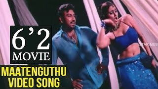 getlinkyoutube.com-6 2 Tamil Movie | Maatenguthu Video Song | Sathyaraj | Sunitha Varma | D Imman