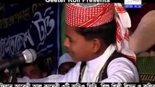 getlinkyoutube.com-bangla new waz mahfil 2012 -A little 12 years old boy waz in bangla. Islmaic bangla waz of 2012
