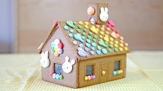 getlinkyoutube.com-Bunny Rainbow Hexenhaus うさぎのレインボーハウス IKEA ヘクセンハウス