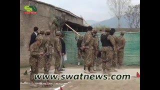 Pak Army 23 March Program in Swat