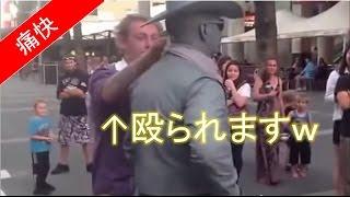 getlinkyoutube.com-【DQN】殴られるDQN 絡まれたパントマイムのおじさんがついにキレます 路上パフォーマンス