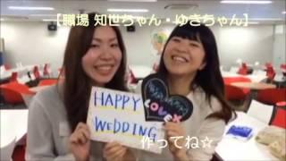 getlinkyoutube.com-久美ちゃんへの結婚お祝いメッセージ