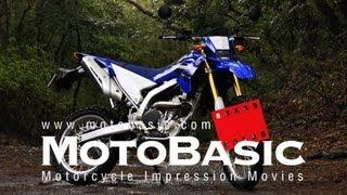 getlinkyoutube.com-ヤマハ WR250R バイク試乗レビュー YAMAHA WR250R TEST & REVIEW