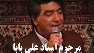 عیدالزهرا و جوک های فوق العاده خنده دار مرحوم استاد علی بابا