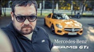 getlinkyoutube.com-Тест-драйв от Давидыча. Mercedes AMG GTs.