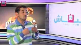 getlinkyoutube.com-طارق البخاري في قفص الاتهام