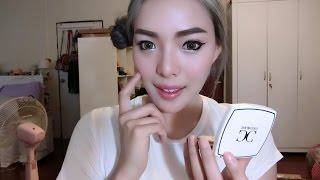 getlinkyoutube.com-สอนแต่งหน้า ฉ่ำวาว แบบสาวเกาหลี