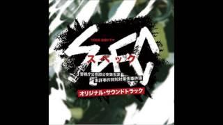 getlinkyoutube.com-SPECサウンドトラック.1/Spec-Main Theme-(高音質)