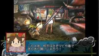 【MHP3】元料理人が温泉観光をゆっくり実況 上位編6話