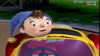 Make Way For Noddy Hindi Episode Noddy goes Shopping