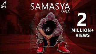 SAMASYA    RAGA   Official Music Video   2016