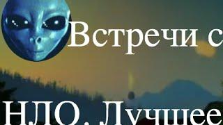 getlinkyoutube.com-Подборка лучших программ о НЛО: Голубая книга, Тайна Розвэлла, Бермудского треугольника и Кексбурга.