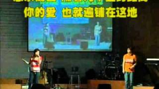 getlinkyoutube.com-《你的爱》 - Kingdom Works ft WEi薇薇 ( Live 版 )
