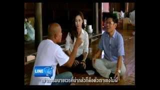 getlinkyoutube.com-LINEกนก ตอน สัมผัสหมอปลา มือปราบสัมภเวสี ( subtitle )