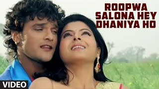 getlinkyoutube.com-Roopwa Salona Hey Dhaniya Ho (Bhojpuri Full Video Song)Feat.Khesari Lal Yadav & Smrithi Sinha