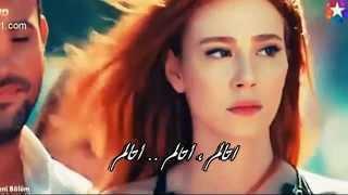 getlinkyoutube.com-أتألم - اغنية تركية مترجمة مسلسل حب للايجار