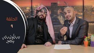 تشويش واضح | 709 | حادثة انفجار الجمارك