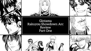 getlinkyoutube.com-Gintama Rakuyou Arc Review (Part 1) 銀魂