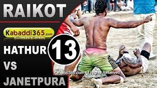 Hathur Vs Janetpura Best Match Ever Played in Raikot ( Ludhiana) By Kabaddi365.com