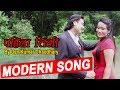 New Modern Song-2017 | Pahila Timi | पहिला तिमी | By Dev Kumar Chaudhary