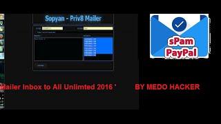 getlinkyoutube.com-Mailer Inbox Unlimted To ALL 2016  برنامج ارسال رسائل للسبام مايلر مجانا للكل وغير محدود