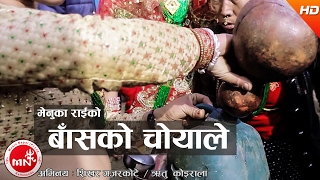 getlinkyoutube.com-New Nepali Lok Dohori | Baasko Choya Le Ft. Priyajan Rai & Menuka Rai