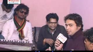 getlinkyoutube.com-Kalam ke pujari Bedardi j Khesari Lal ke writer ka Interview & Sexy song