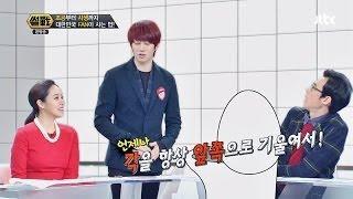 getlinkyoutube.com-슈주 김희철이 털어놓는 '사생'의 피해! 썰전 42회
