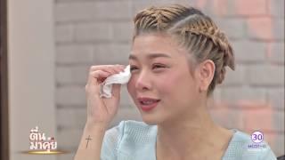น้ำตาคลอ!! 'เป่าเปา'ส่งพ่อไปอยู่เมืองจีน