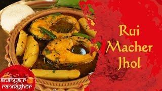 getlinkyoutube.com-How To Make Bengali Rohu Fish Curry (Rui Macher Jhol)    Bengali Food