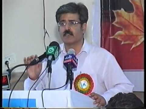 Press For Peace-Shoukat Maqbool Butt Addressing in Kashmir Peace Conference-Kotli AJK