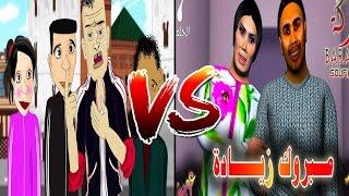 getlinkyoutube.com-Bouzebal VS lBaraka