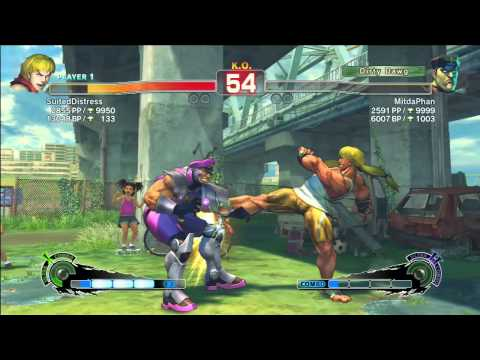 SSFIV:AE2012 XBL Ranked Match Ken Vs M.Bison 17/05/2013