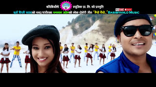 getlinkyoutube.com-New nepali lok song 2073/2016|| Aicho Paicho|| Dhanlal Japrel & Purnakala BC|| Ft. Archana Paneru