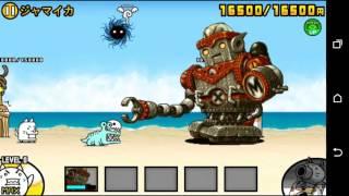 getlinkyoutube.com-「超激レア - ジュピターキングCC」, 「メタルスラッグディフェンス x にゃんこ大戦争」(Metal Slug x Battle Cats)