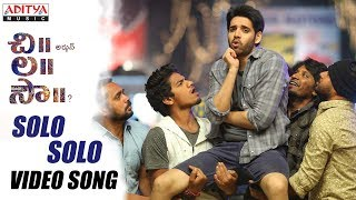 Solo Solo Video Song || Chi La Sow Video Songs || Sushanth, Ruhani Sharma || Rahul Ravindran