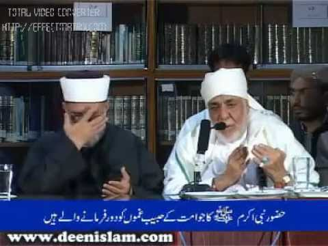 Key owner of Roza e Rasool (Peace be upon Him) Comments for Dr Tahir ul Qadri