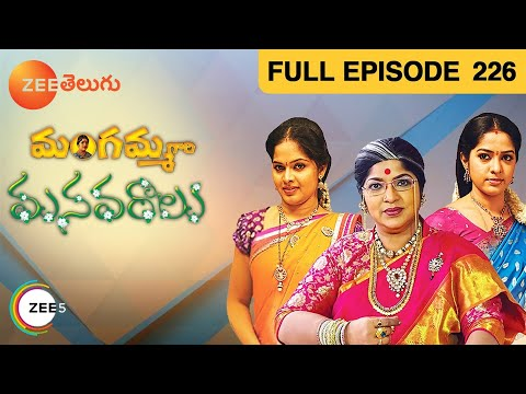 Mangammagari Manavaraalu - Episode 226 - April 14, 2014