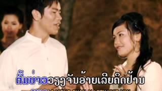 getlinkyoutube.com-ຂັບທຸ້ມ-ຄອນສະຫວັນ Khub thoom-khonesavanh / ຊາຍສະຫວັນ-ຫຼ້າລູກໝາກນາວ