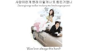 getlinkyoutube.com-Son Ho Young and Danny Ahn (G.O.D) - Just One Day (Marriage Not Dating OST)[Eng Sub+Rom+Hangul]