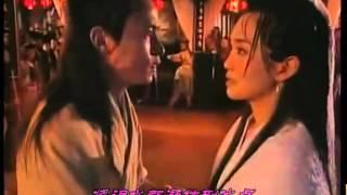 【MV】预言 《神雕侠侣》主题曲 (范文芳)高清版